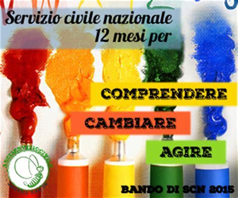 Ufficio Stato Civile Bologna - bando 2015 i progetti di arci servizio civile bologna