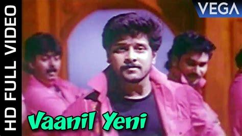 Pudhiya Mannargal Tamil Movie Song