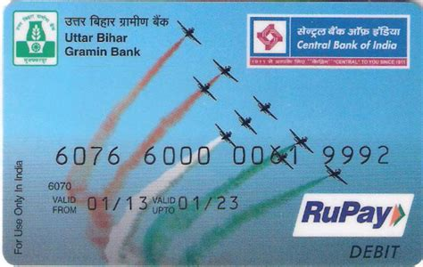 rupay india launches  cost payment card alternative