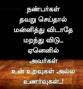 college friendship kavithai in tamil - Google Search ...