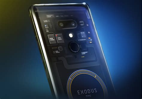 htc exodus 1 blockchain phone is official 6 inch screen
