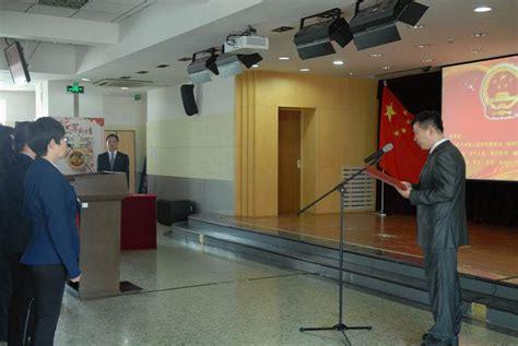 bureau municipal tianjin municipal audit bureau held a constitutional