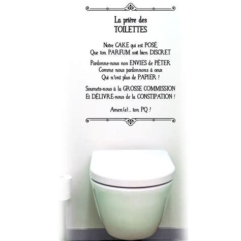 affiche deco cuisine déco humour sticker mural la prière des toilettes à 8 90