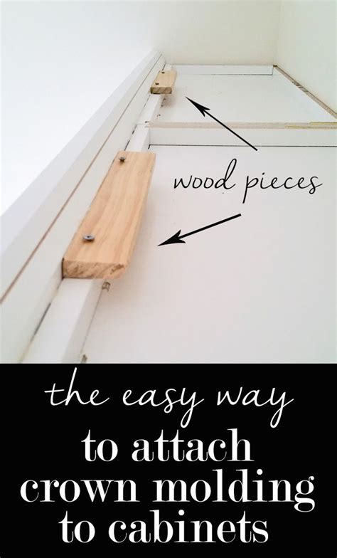 easy   attach crown molding  wall cabinets