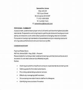 retail resume template 10 free samples examples With free retail sales resume templates
