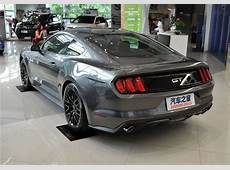 ChinaSpec 2015 Ford Mustang GT Spotted autoevolution