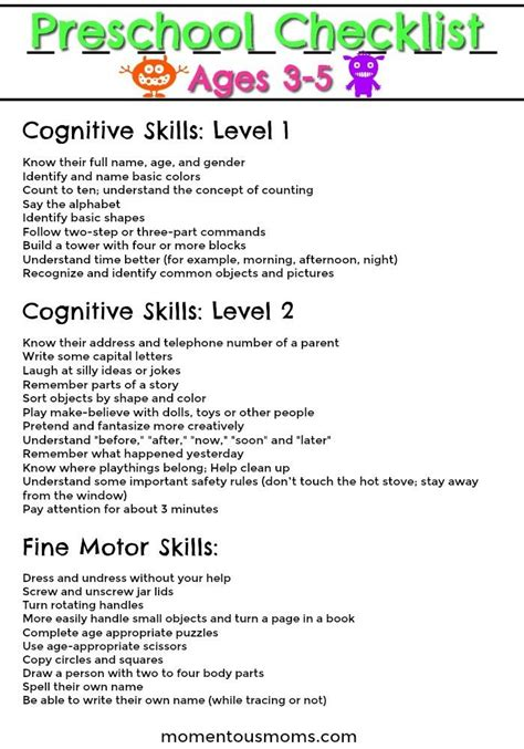 what should my 4 year cognitive skills and 669 | 908a9f4820d6ec3bfe9d758150ecac8d