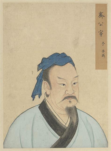 printemps si鑒e social zai yu wikipédia