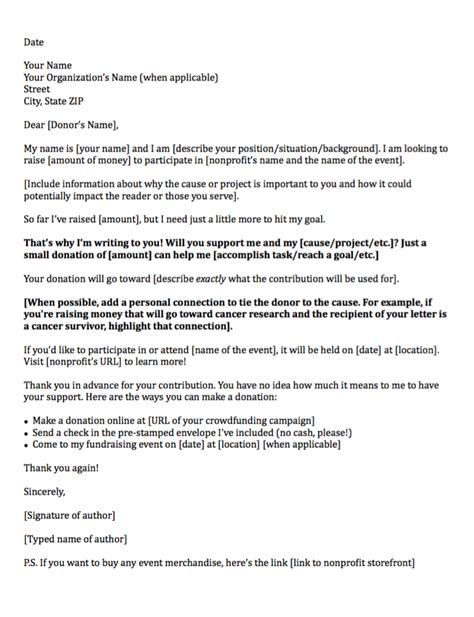 donation request letters   donations  easy