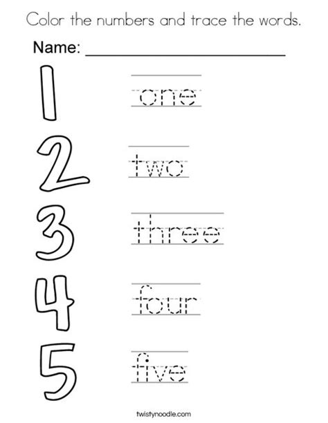 On A Boat Word Trace by Color The Numbers And Trace The Words Coloring Page