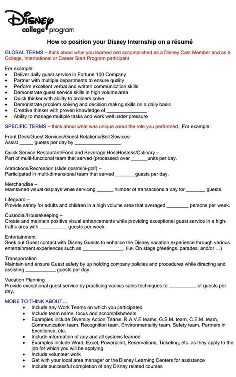Disney College Program Resume Builder Tips …  Pinterest. Bilingual Office Assistant Cover Letter. Cover Letter Template Pinterest. Resume Build Relationships. Yahoo Ceo Resume Template Word. Resume Objective Examples Warehouse Supervisor. Resume Building Keywords. Curriculum Vitae Formato Angolano. Resume Format High School Graduate