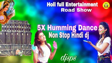 Как отжать бизнес у любого бизнесмена на rp life сервере в unturned. Non Stop Hindi DJ Song//5x Humming Dance// full ...