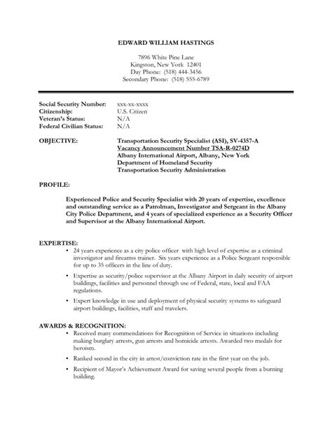 entry level security guard resume sle resume ideas