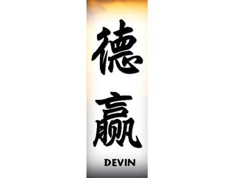 devin  chinese names home tattoo designs