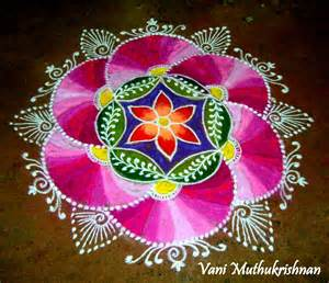 my kolam cd flora