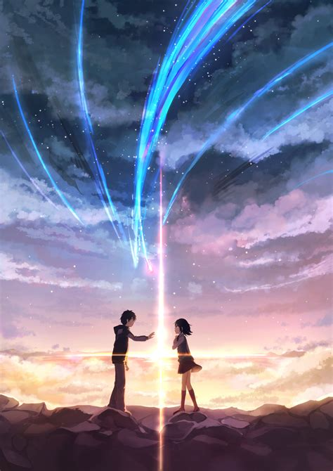 Your Name Hd Wallpapers Wallpapersin4knet