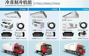 China Strong Cooling Front Mounted Truck Refrigeration