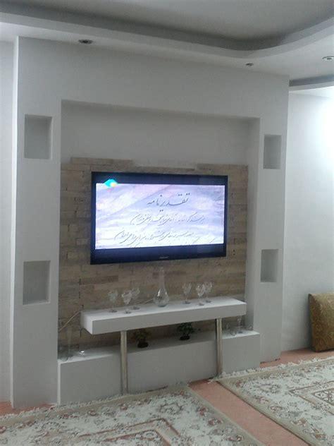 knaf mshhd tv wall entertainment center