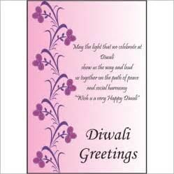 festivals pictures deepavali greeting cards pictures deepavali gift images greeting card