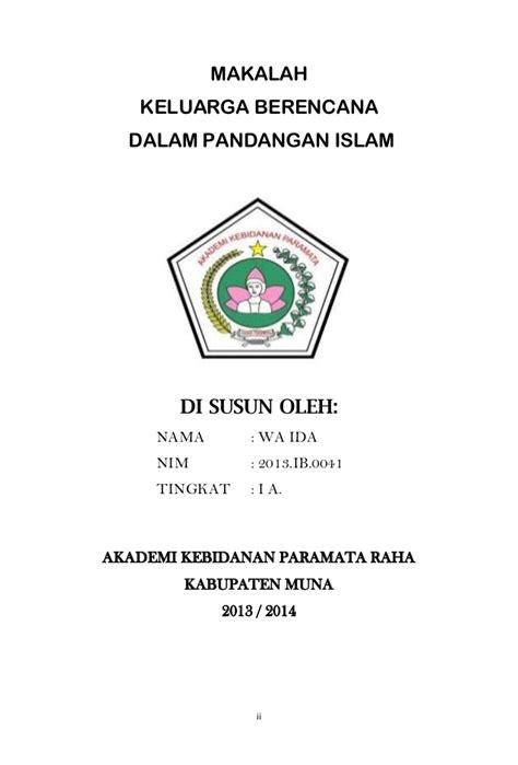Makalah Aborsi Menurut Hukum Makalah Kb Dalam Islam Wa Ida