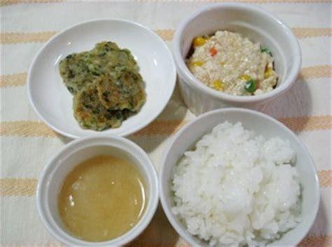 離乳食 完了 期 レシピ