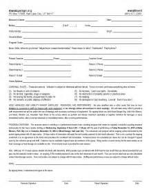 High School Enrollment Form Template