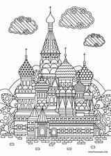 Coloring Cathedral Adult Printable Architecture Basil Saint Basils Russian Colour Colouring Colorear Adults Moscow Drawing Favoreads Mandalas Sheets Dibujos Books sketch template