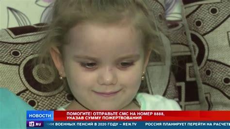 Документальные проекты рен тв на youtube. РЕН ТВ собирает деньги на спасение маленькой Лилии от тяжелой болезни - YouTube