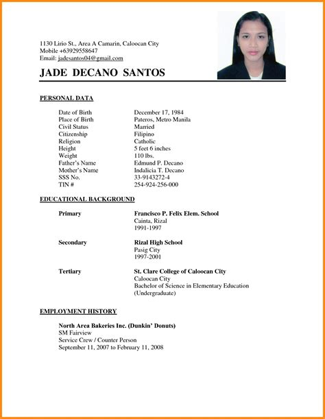 12298 resume for working student for mcdo simple resume format gentileforda