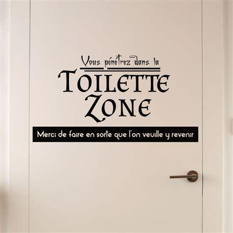 foto de proverbe wc les plus beaux proverbes