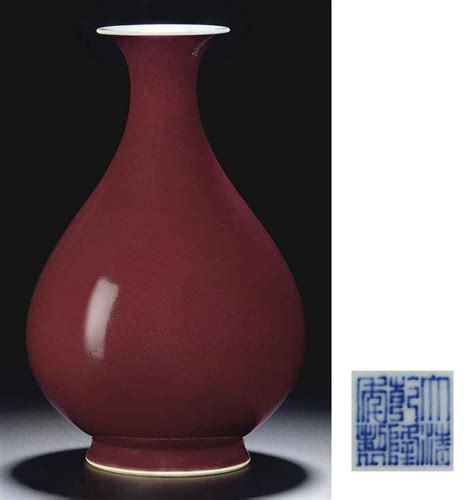 A Copperredglazed Pearshaped Vase, Yuhuchunping