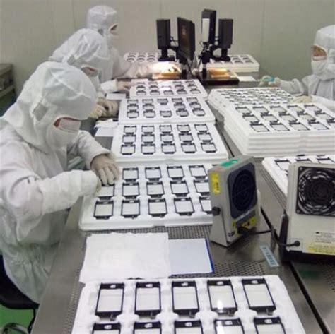 iphone 5 factory leak shows gesture instead of