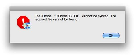 iphone cannot be synced because it cannot be found 分享 無法同步或是無法讀寫你的iphone上面的itunes資料庫 iphone4 tw