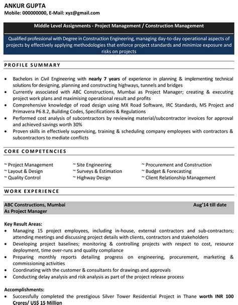 civil engineering resume for freshers cv format