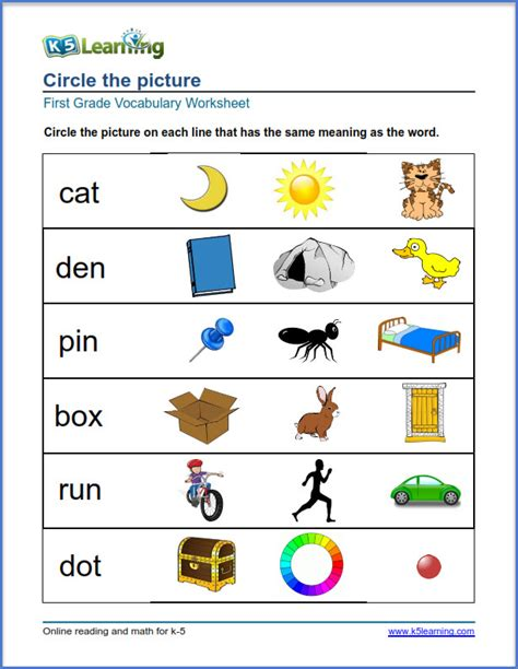 worksheets for practicing grade 1 words