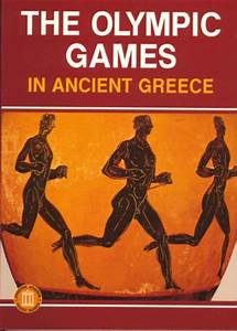 Women In Ancient Greece The Olympic Games In Ancient Greece Book Published