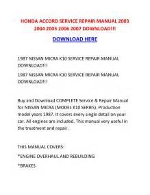 Shop Manual   Honda Accord Service Repair Manual 2003 2004