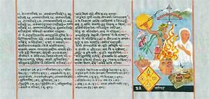 Uttaradhyayana Sutra Ebook