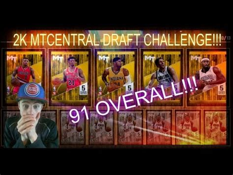 mt central draft challenge   draft youtube