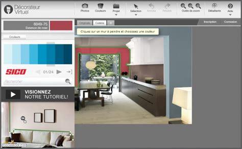 simulation d馗oration chambre logiciel deco interieur maison gratuit ventana