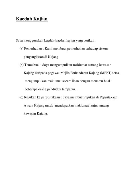 Fight club essay thesis statement explain the difference between a thesis and a hypothesis asthma case study nursing asthma case study nursing thesis on education for sustainable development