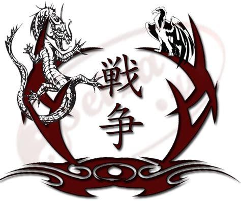 dragon tattoo designs ii tattoo designs