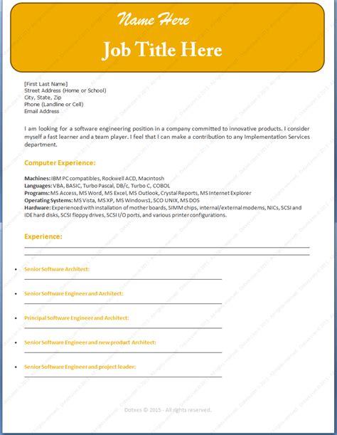 jobresumeweb engineer resume template 2015
