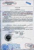 копия паспорта для прав на недвижимое имущество