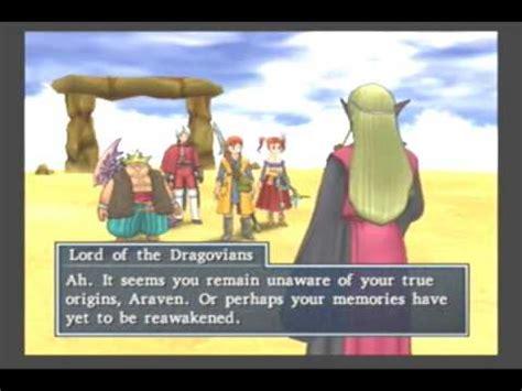 quest alchemy pot quest viii ps2 dragovian king the confrontation