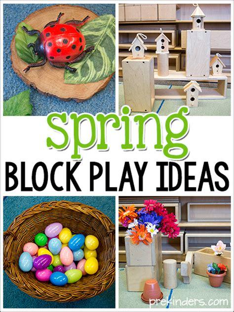block center play ideas in preschool prekinders 321 | spring block play ideasB1