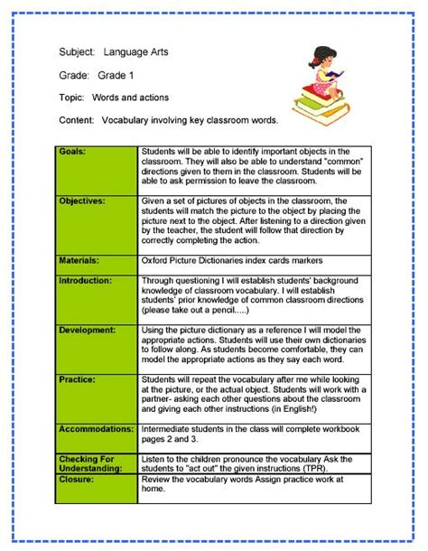daily lesson plan template free small medium and large 925 | 7840f7630c27ffbcbb4efad4baf70c17 teacher blogs art teachers