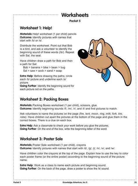 beginning consonants kindergarten reading worksheets