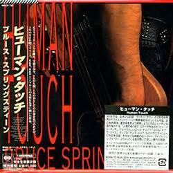 "CD: Japanese ""Human Touch"" mini-LP sleeve: Backstreet Records"