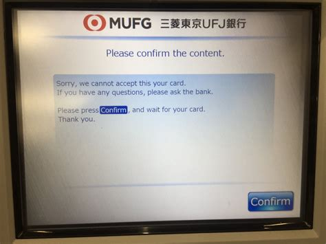 I got all the way to the payment screen, inputted my credit card info and when i hit process received and invalid card message. bank won't accept my card : japanlife